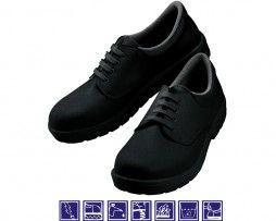 salida para la venta distribuidor mayorista mejor lugar Calzado de camarero. Zapatos y zuecos de camarero y hostelería