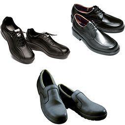 disfruta el precio más bajo disfruta del mejor precio muchos de moda Calzado de camarero. Zapatos y zuecos de camarero y hostelería